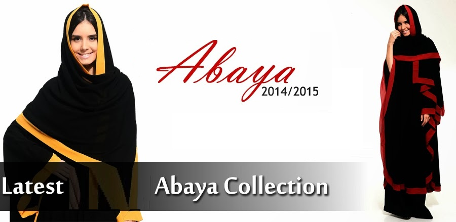 Stylish and Trendy Abaya Designs Latest Collection