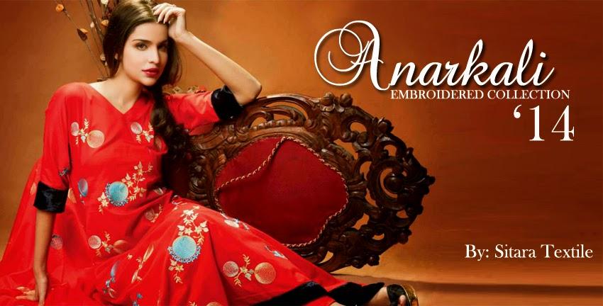 Sitara Sapna Anarkali Embroidery Lawn Catalogue