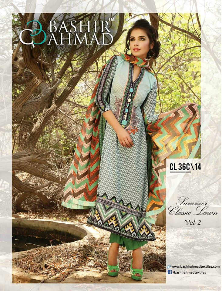 Bashir-Ahmed-Lawn-Collection-2014 (11)