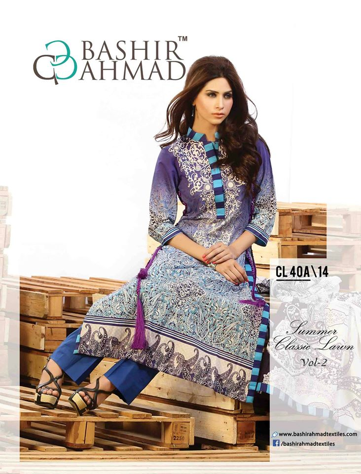 Bashir-Ahmed-Lawn-Collection-2014 (14)