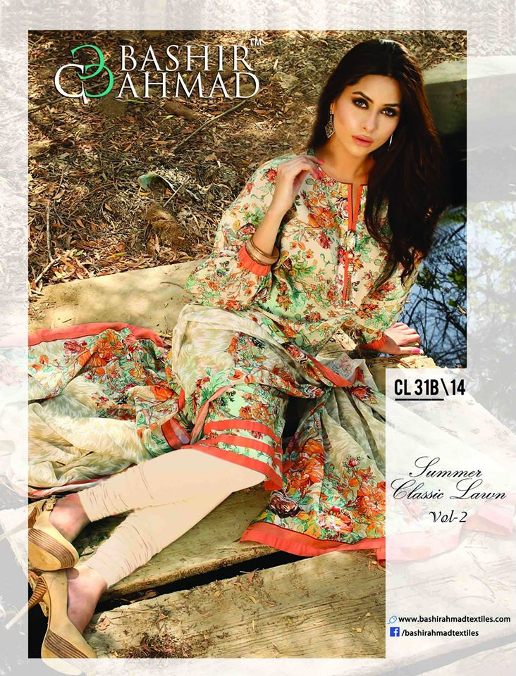 Bashir-Ahmed-Lawn-Collection-2014 (2)