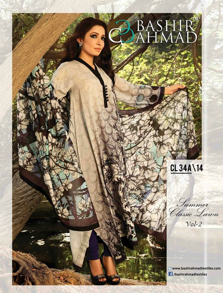 Bashir-Ahmed-Lawn-Collection-2014 (6)