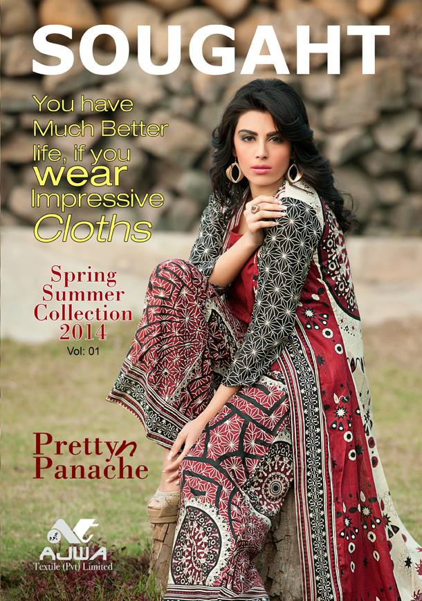 Sougaht-Lawn-Summer-2014-collection (18)