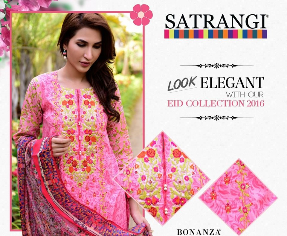 Bonanza-Satrangi-Eid-Collection-2016-2017 (2)