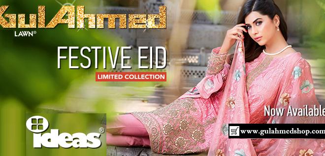 8882cc23f7 Gul Ahmed Laetst Festive Eid Dresses Collection 2016-2017 For Women