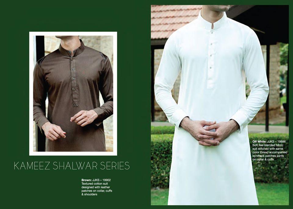 Junaid-Jamshed-Eid-Collection-2014-for-Men (15)