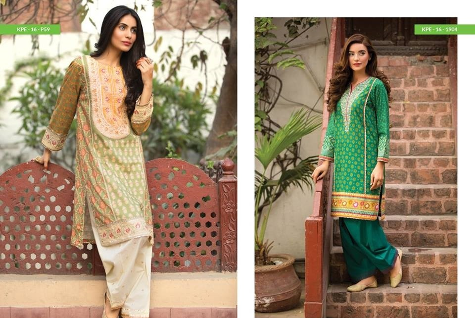 Kayseria-Eid-Dresses-Collection-2016-2017 (1)