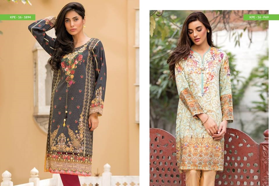 Kayseria-Eid-Dresses-Collection-2016-2017 (13)