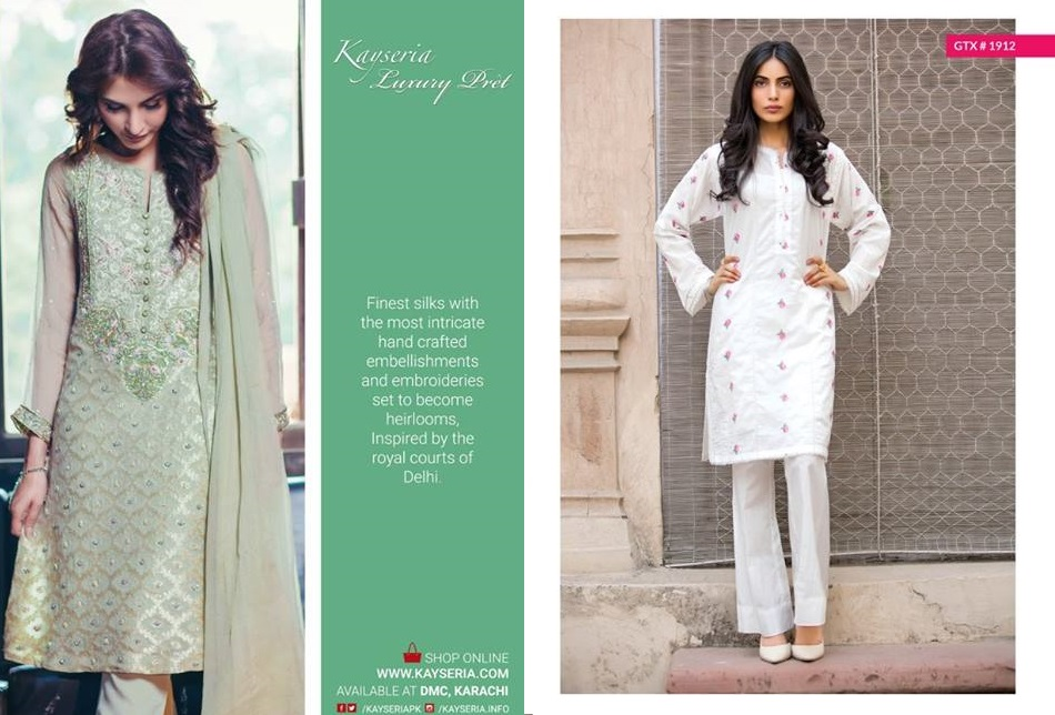 Kayseria-Eid-Dresses-Collection-2016-2017 (23)