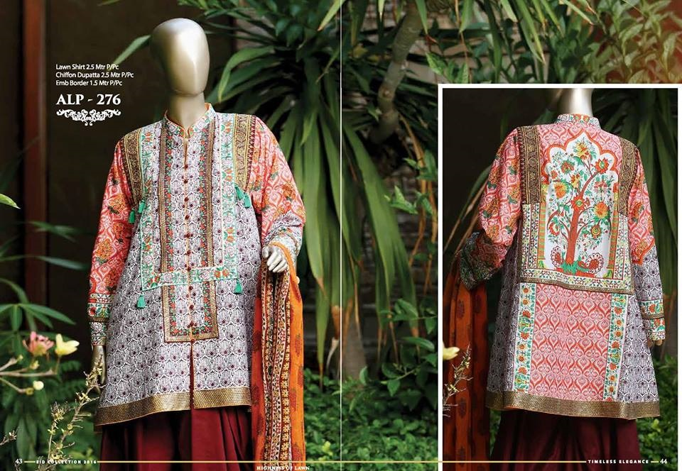 Almirah Luxury Eid Dresses Collection 2016-2017 (21)