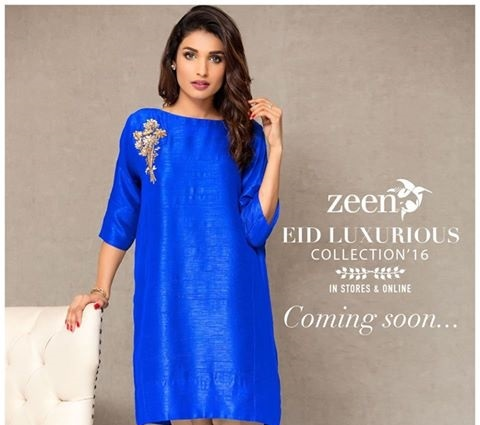 Cambridge-Zeen-Eid-Collection-2016-2017 (3)