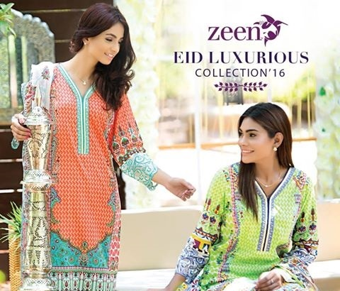 Cambridge-Zeen-Eid-Collection-2016-2017 (4)