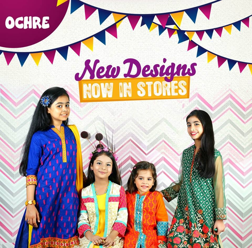Ochre Eid Dresses 2016-2017 for kids (1)