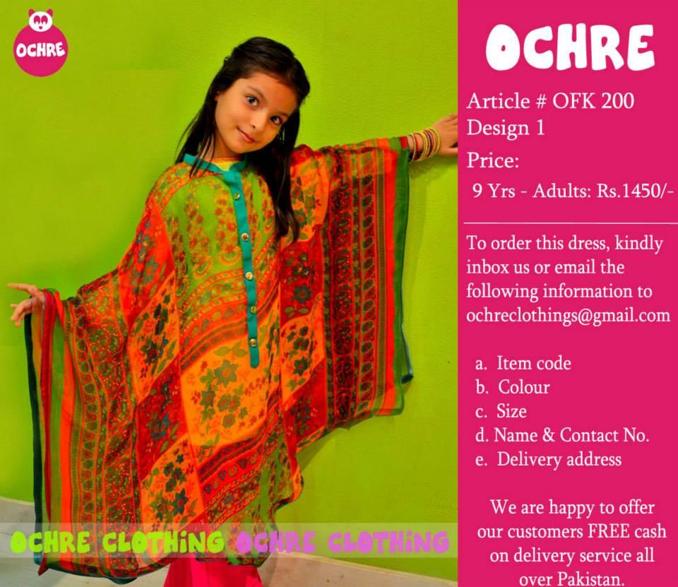 OCHRE-Kids-Wear-Dresses-for-Girls (13)
