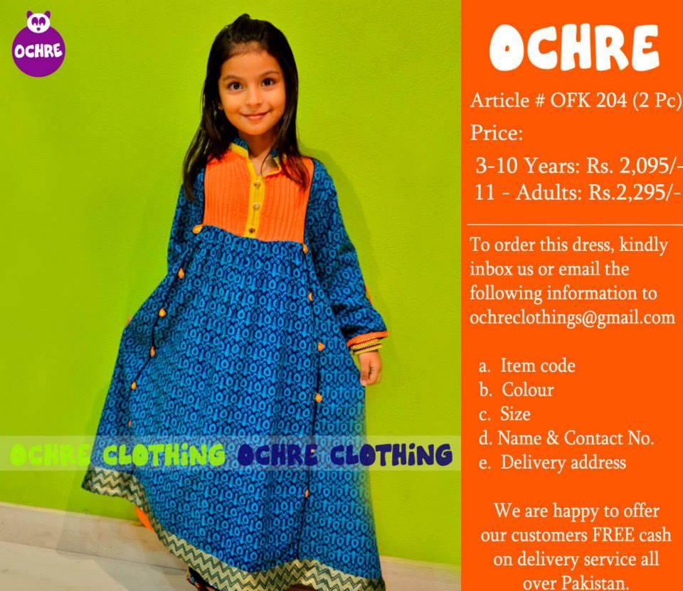 OCHRE-Kids-Wear-Dresses-for-Girls (16)
