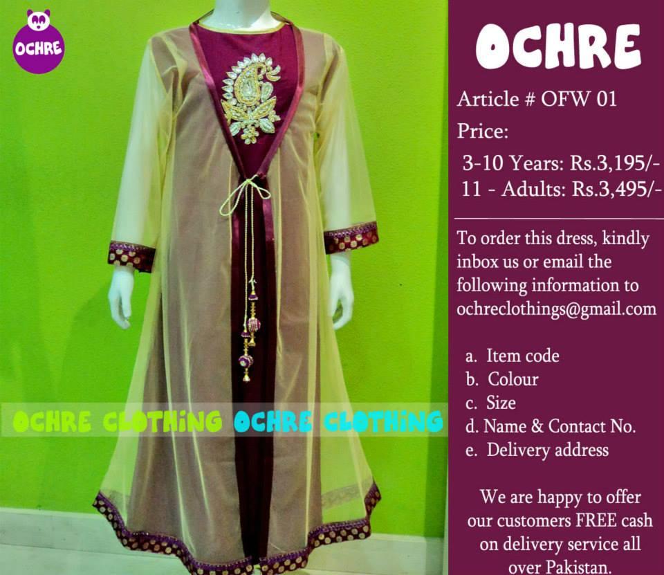 OCHRE-Kids-Wear-Dresses-for-Girls (21)