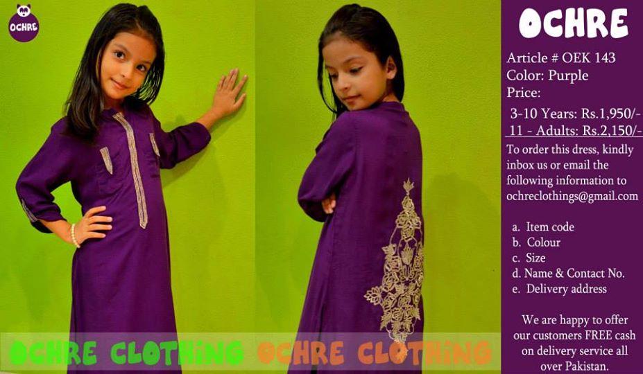 OCHRE-Kids-Wear-Dresses-for-Girls (4)