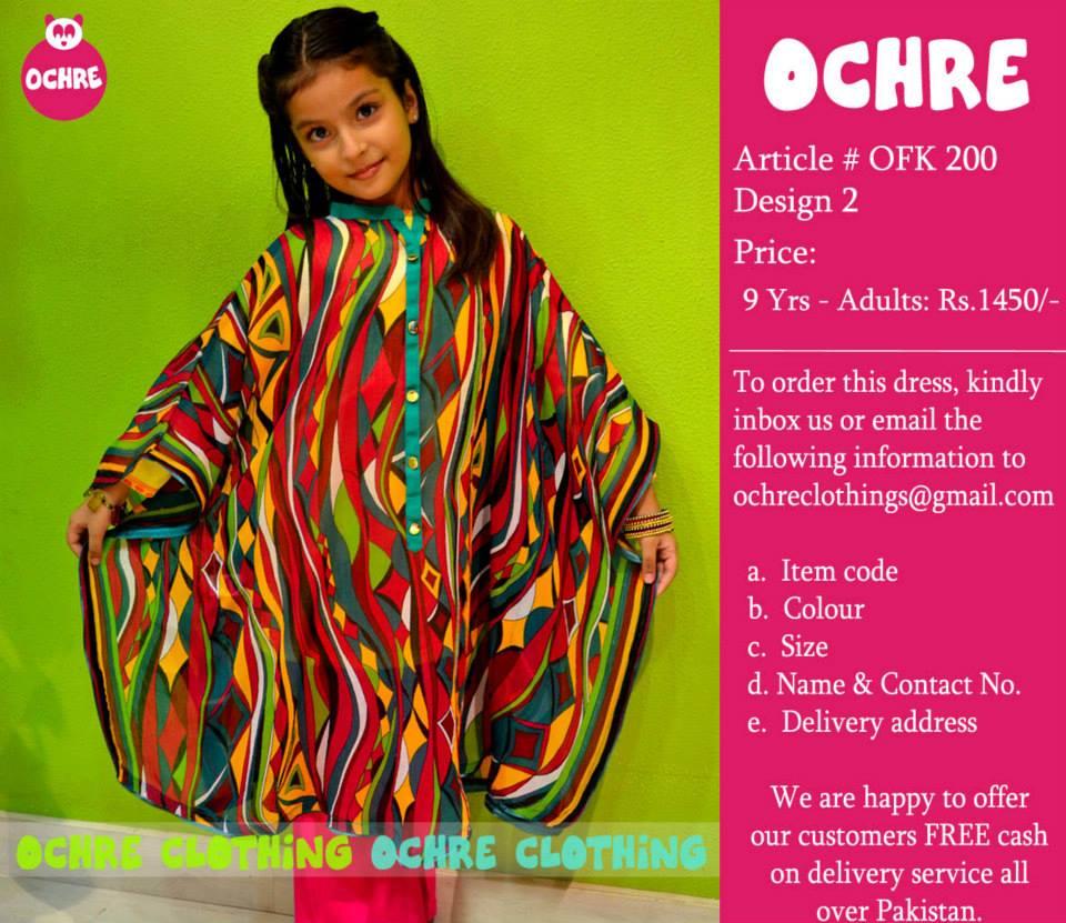 OCHRE-Kids-Wear-Dresses-for-Girls (6)