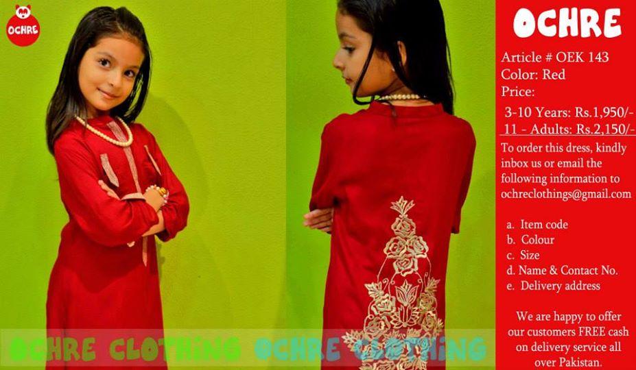 OCHRE-Kids-Wear-Dresses-for-Girls (7)