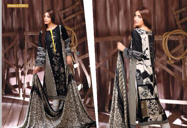 House-of-ittehad-German-Linen-Collection-2014-2015 (12)