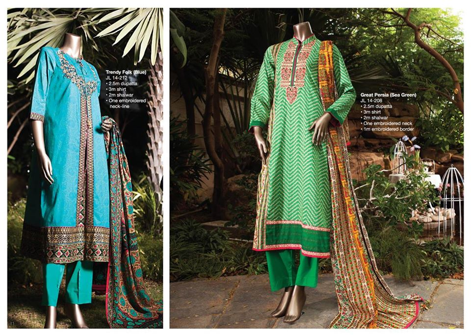 Junaid-Jamshed-Mid-Summer-collection-for-women (15)