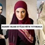Arabic-Arabian-Hijab-tutorials