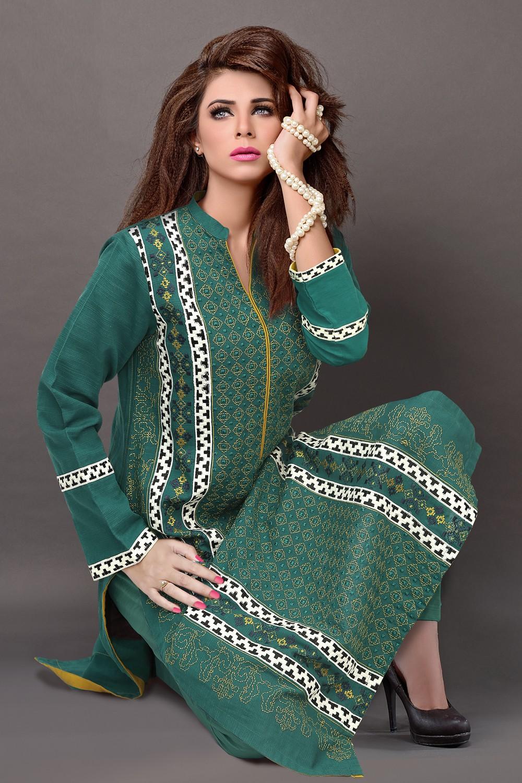 Nimsay Eid Collection 2016-2017 |Nimsay New Collection