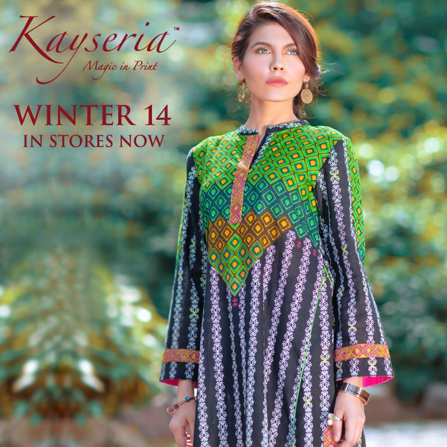 kayseria-fall-winter-collection-2014-2015 (20)