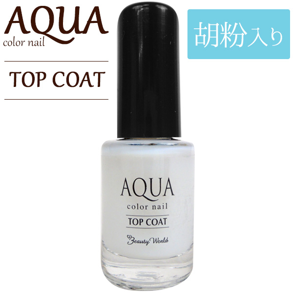 nail-colors-for-winter-autumn-(2014-15) (60)