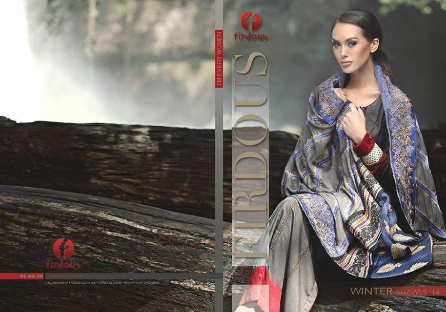 Firdous-marina-shawl-collection (7)