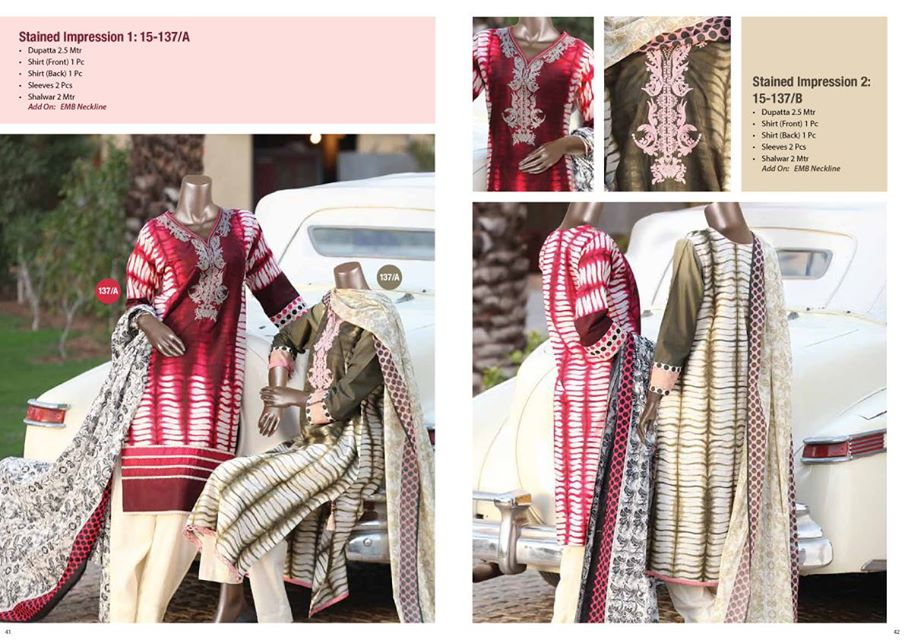 Junaid-jamshed-summer-embroidered-lawn-collection (1)