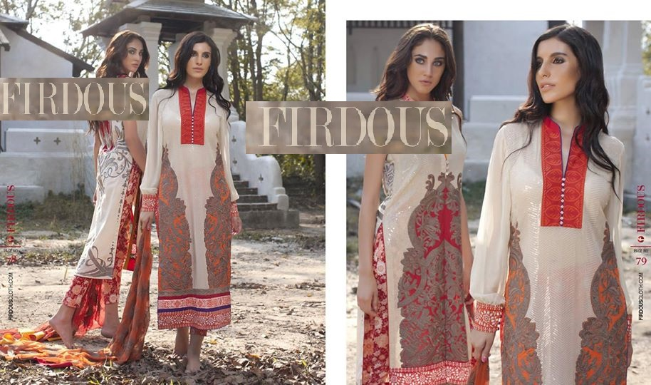 Firdous-carnival-spring-summer-collection-2015 (16)