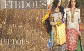 Firdous Carnival Spring Summer Lawn Collection 2015 for Women