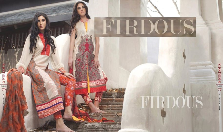 Firdous-carnival-spring-summer-collection-2015 (6)