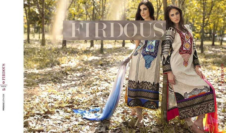 Firdous-carnival-spring-summer-collection-2015 (8)