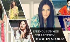 Orient Textile Lawn Spring Summer Collection 2015