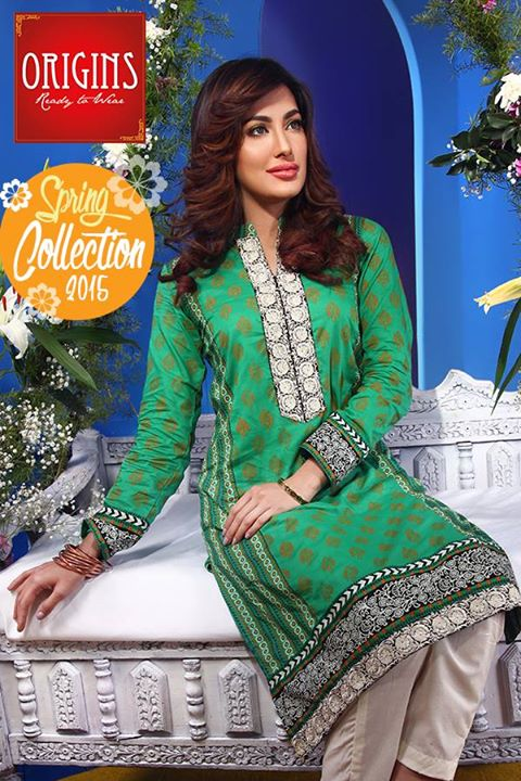 Origins-Spring-Summer-lawn-Collection-2015 (29)