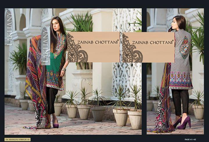 Zainab-Chottani-lawn-Spring-Summer-Collection-2015 (23)