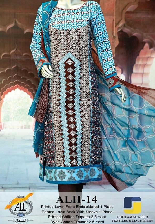 Aamir-Liaquat-Hussain-Anchal-Lawn-Summer-2015 (27)
