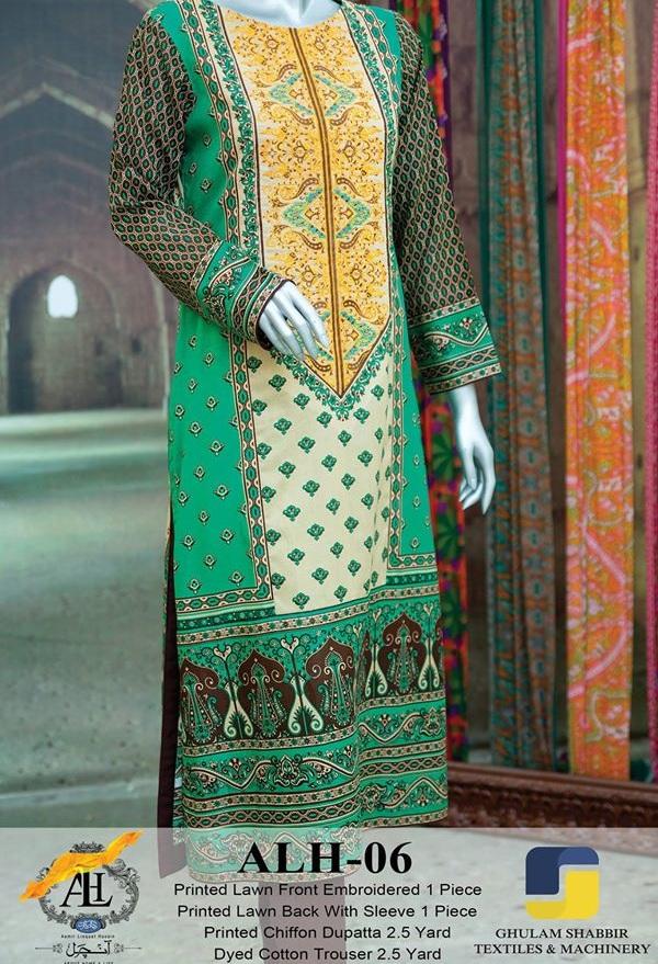 Aamir-Liaquat-Hussain-Anchal-Lawn-Summer-2015 (3)