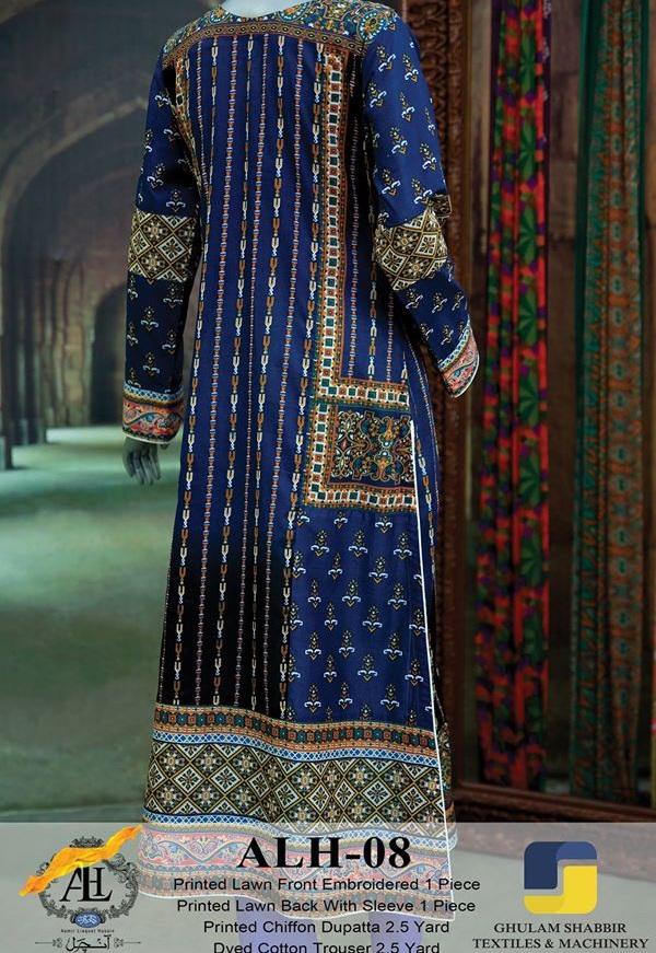 Aamir-Liaquat-Hussain-Anchal-Lawn-Summer-2015 (38)
