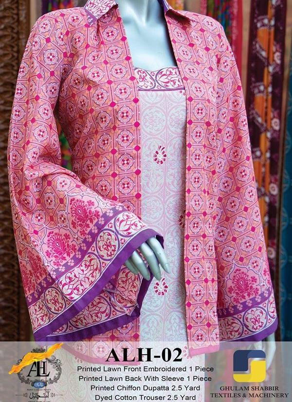 Aamir-Liaquat-Hussain-Anchal-Lawn-Summer-2015 (4)