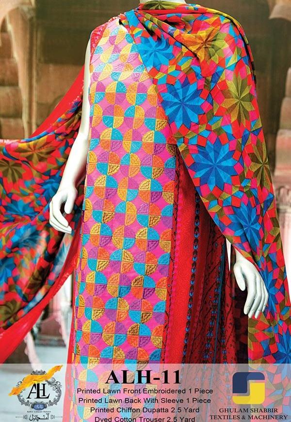 Aamir-Liaquat-Hussain-Anchal-Lawn-Summer-2015 (6)