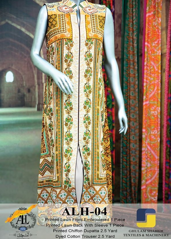 Aamir-Liaquat-Hussain-Anchal-Lawn-Summer-2015 (9)