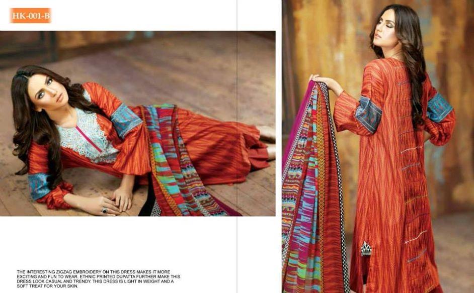 Hadiqa-Kiani-Summer-Collection-2015 (11)