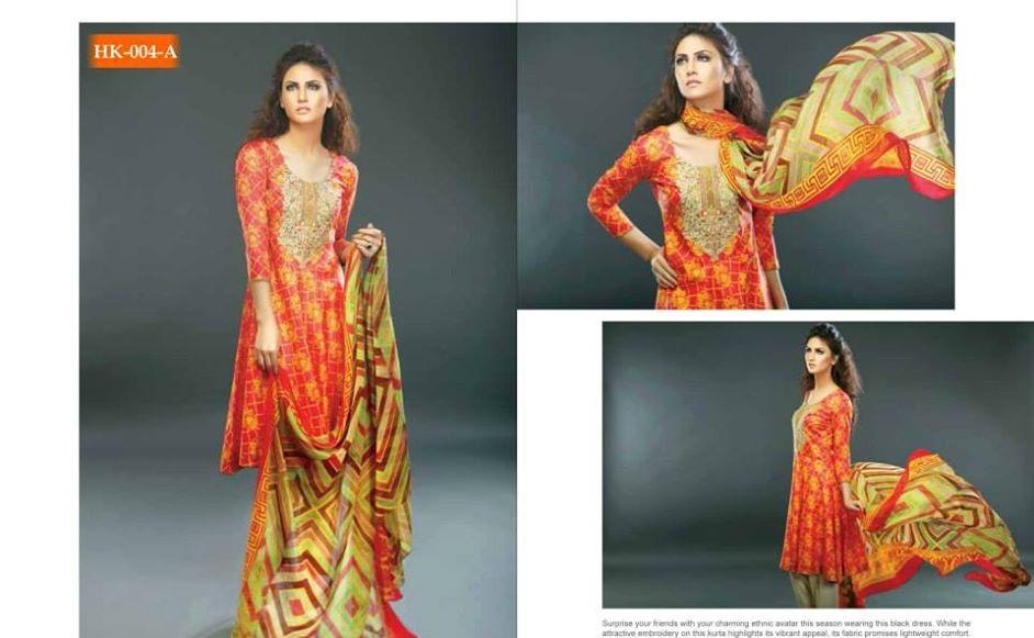 Hadiqa-Kiani-Summer-Collection-2015 (3)
