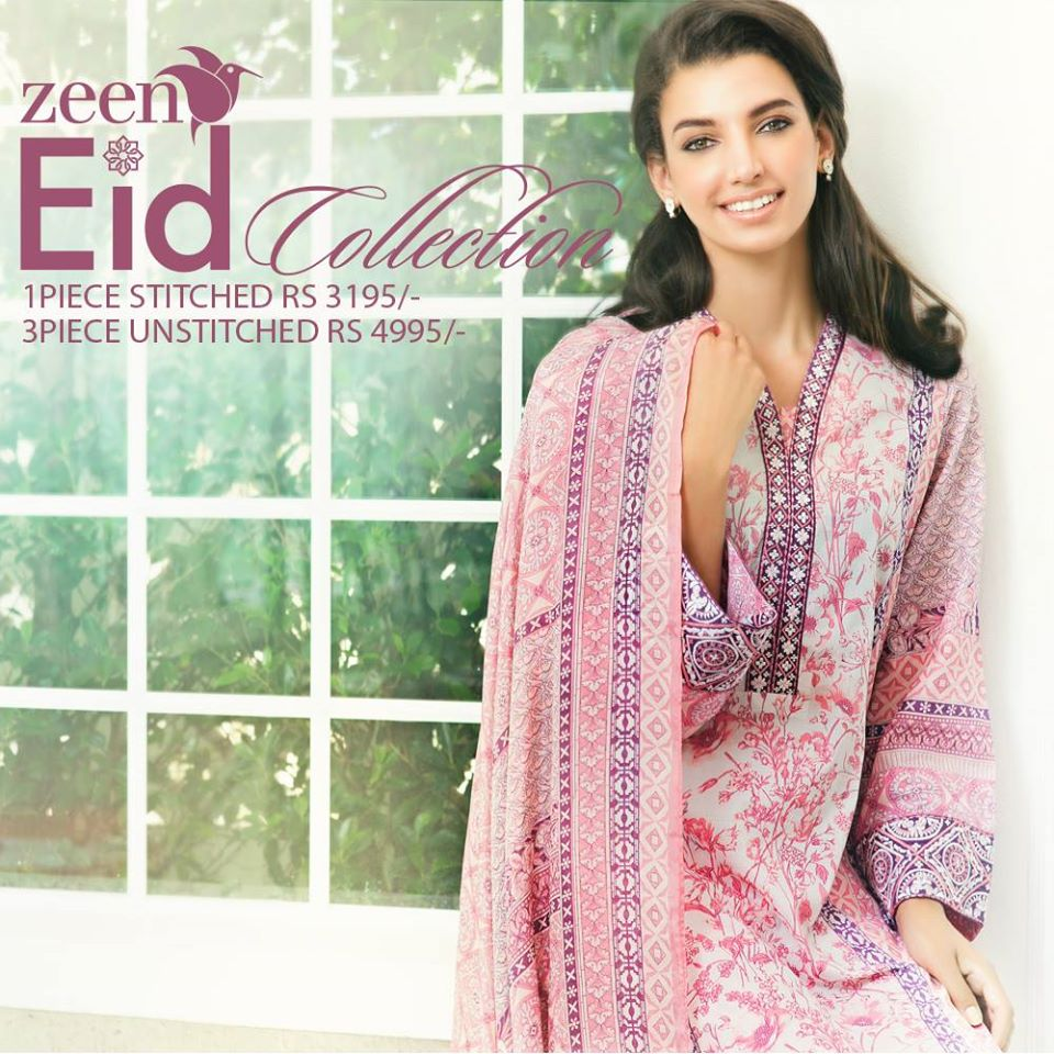 Zeen-Eid-Collection-2015-2016-by-Cambridge (3)