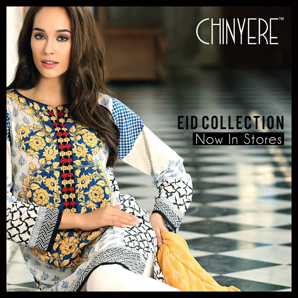 Chinyere-Eid-Collection-2015-2016 (1)