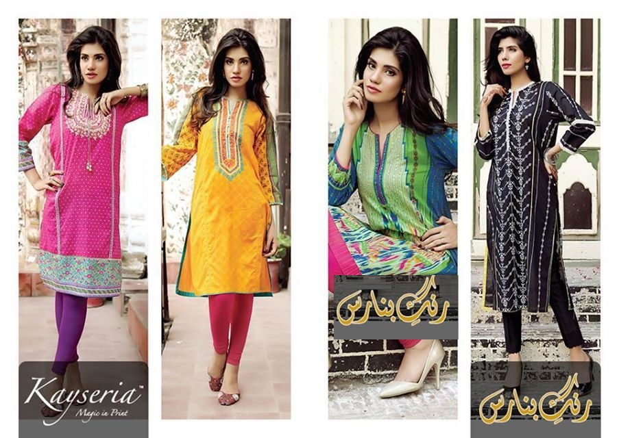 Kayseria-Eid-Collection-2015-2016 (1)
