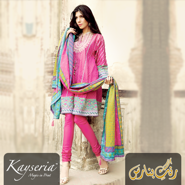 Kayseria-Eid-Collection-2015-2016 (2)
